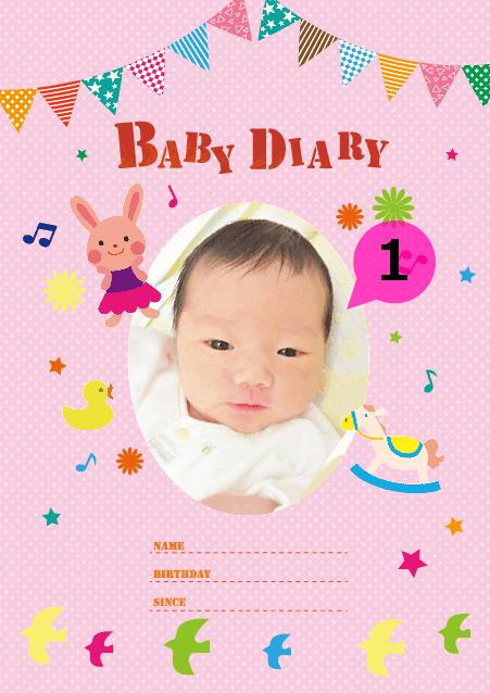 r-birth_01