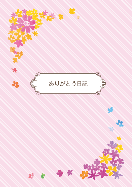 nn008