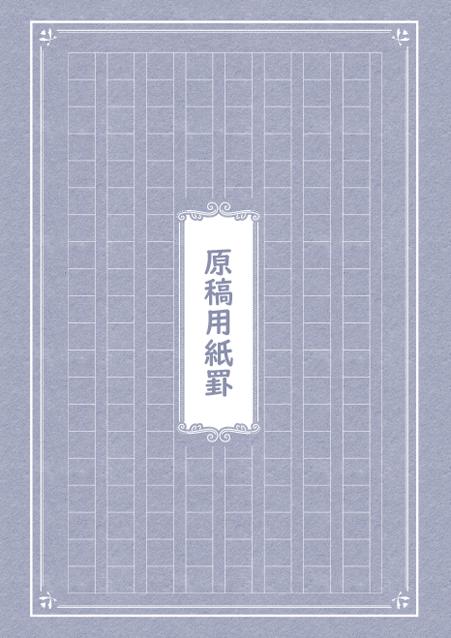 nn043