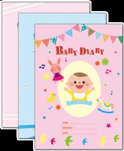 赤ちゃんの色々な「はじめて」を記録する「はじめて記念日帳」。対応サイズはB6・A5・B5・A4。5冊1セットで1,280円から。