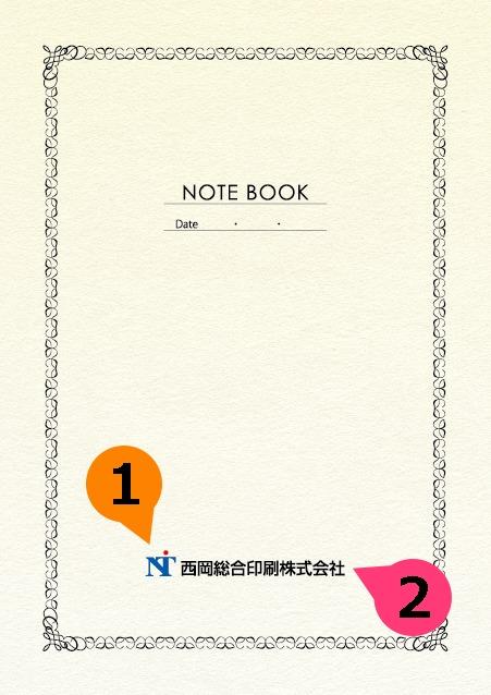 文字の差替ノート「nc003_basic-03」の表紙デザインの画像です。