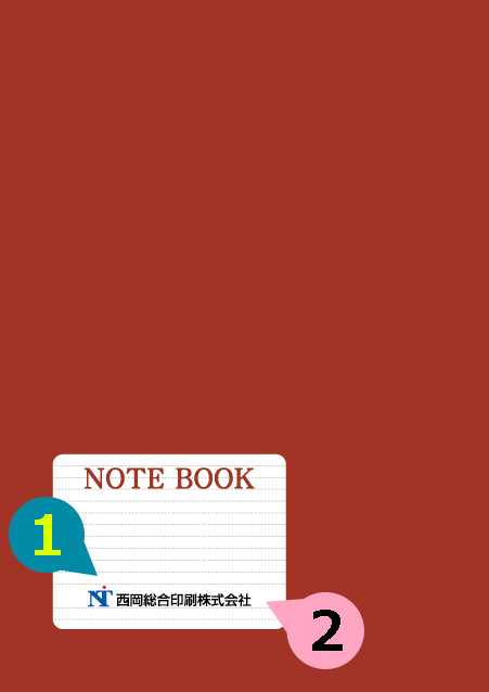 写真・ロゴ・文字の差替ノート「nc006_label-03」の表紙デザインの画像です。