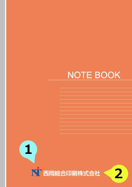 写真・ロゴ・文字の差替ノート「nc007_stylish-01」の表紙デザインの画像です。