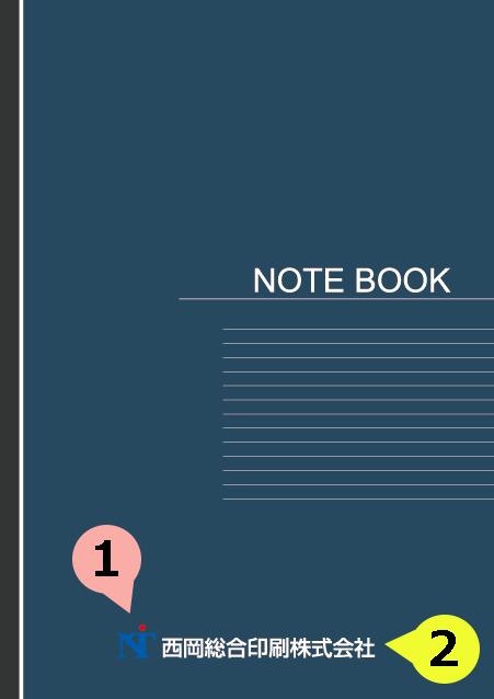 写真・ロゴ・文字の差替ノート「nc008_stylish-02」の表紙デザインの画像です。