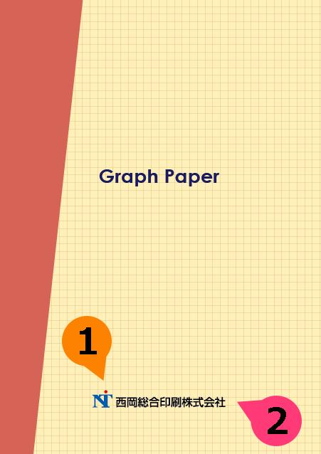 写真・ロゴ・文字の差替ノート「nc010_grid-01」の表紙デザインの画像です。