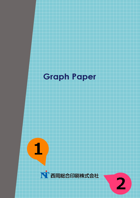 写真・ロゴ・文字の差替ノート「nc011_grid-02」の表紙デザインの画像です。