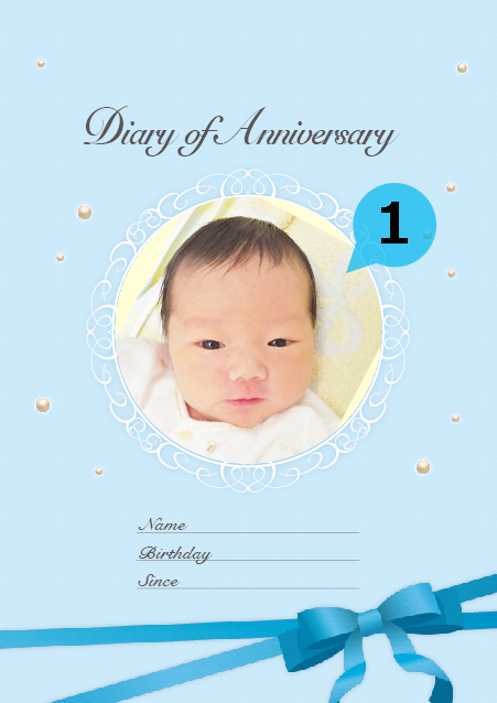 写真・ロゴ・文字の差替ノート「nc013(はじめて記念日帳)」の表紙デザインの画像です。
