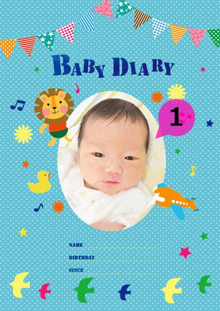 写真・ロゴ・文字の差替ノート「nc015_birth-02」の表紙デザインの画像です。