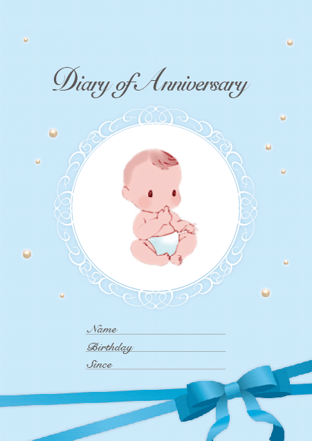 HNオリジナルの商品「nn002_baby-02」の表紙デザインの画像です。