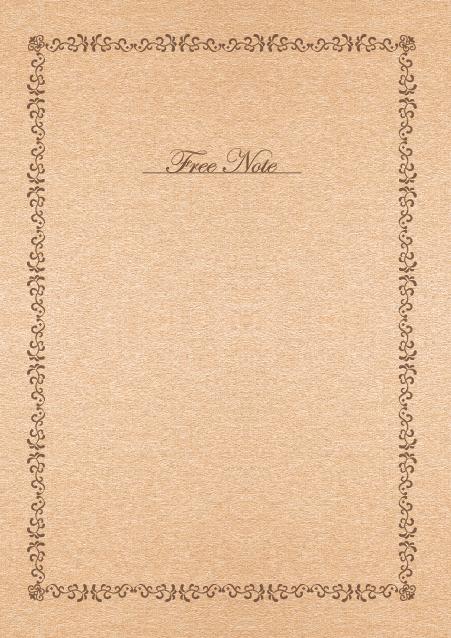 表紙デザイン「nn025_craft」の画像です。