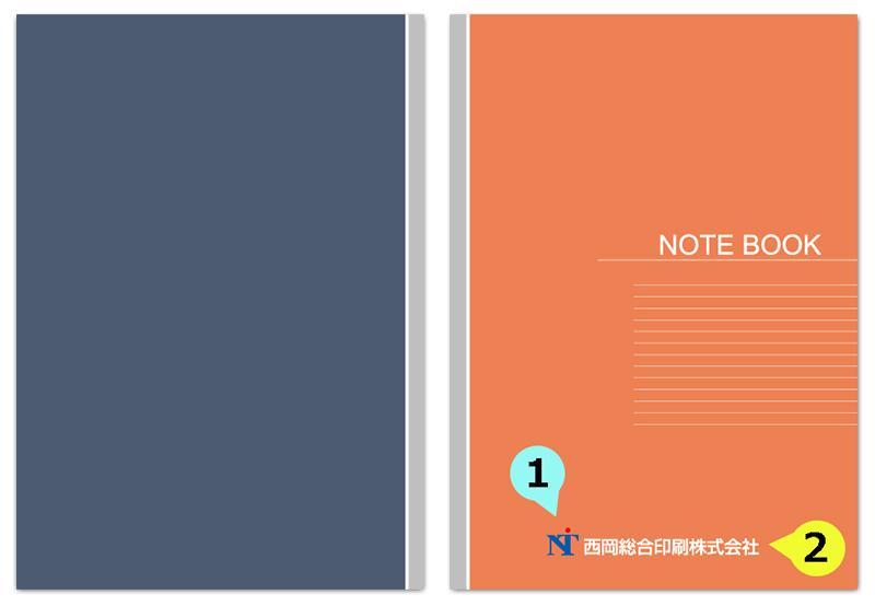 nc007_stylish-01の表紙と裏表紙のイメージ画像です。