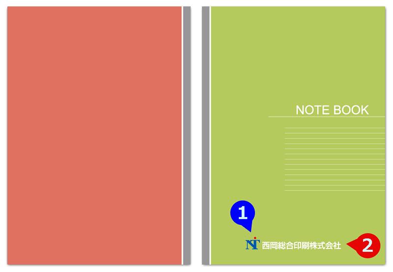 nc009_stylish-03の表紙と裏表紙のイメージ画像です。