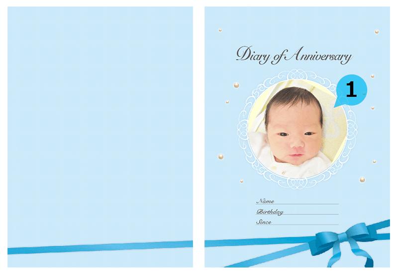 nc013_baby-02の表紙と裏表紙のイメージ画像です。