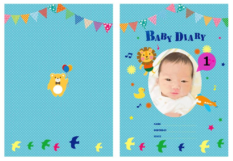 nc015_birth-02の表紙と裏表紙のイメージ画像です。