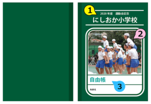 nc027_traditionの表紙と裏表紙のイメージ画像です。