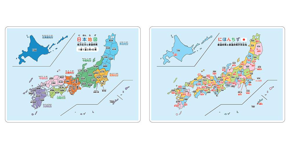 ノート本舗のオリジナル学習下敷きの商品「sn003(全国の地方区分&都道府県庁所在地)」の両面拡大画像です。