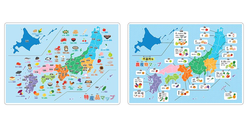 ノート本舗のオリジナル学習下敷きの商品「sn008(日本全国の特産品&農産物マップ)」の両面拡大画像です。